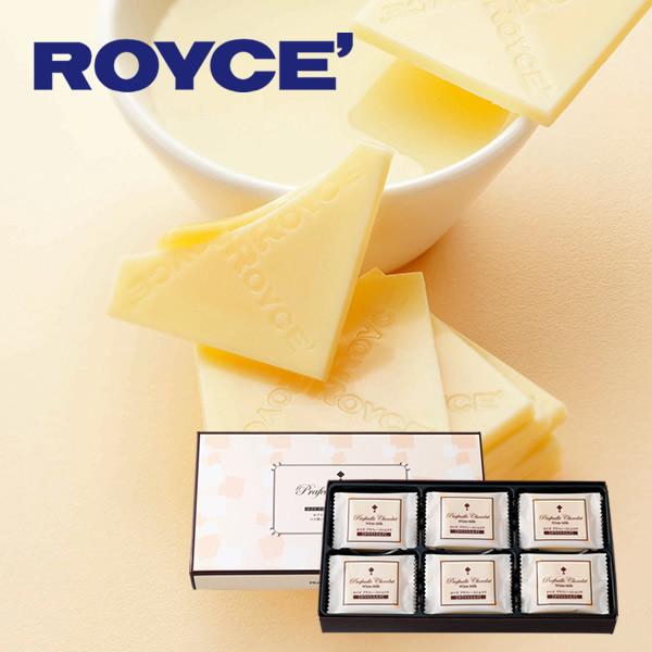 ロイズ プラフィーユショコラ ホワイトミルク 30枚入