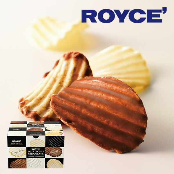 ロイズ ポテトチップチョコレート[オリジナル&フロマージュブラン] 各190g(計380g)