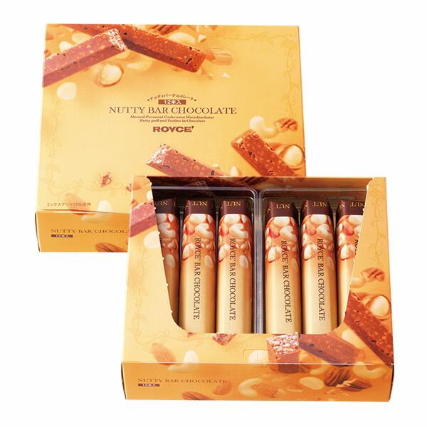 ロイズ ナッティバーチョコレート 12本入