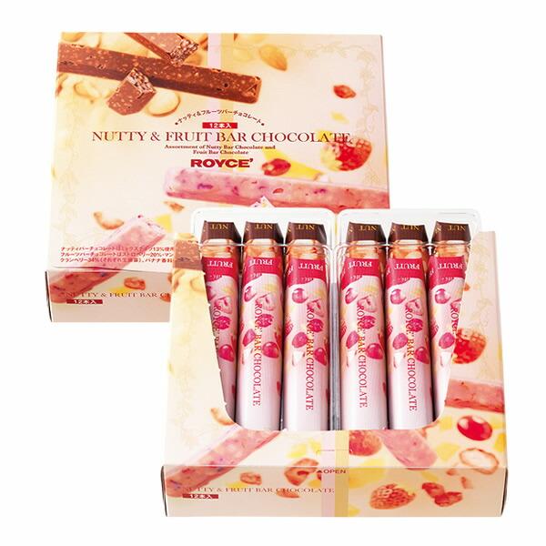 ロイズ ナッティ&フルーツバーチョコレート 12本入(ナッティバー フルーツバー 各6本入)