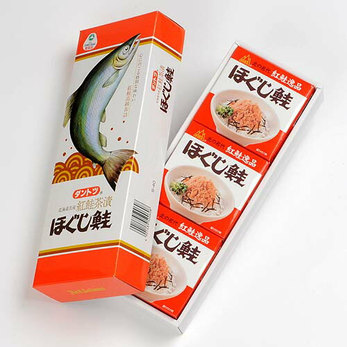 杉野フーズ ほぐし鮭190g 3缶セット