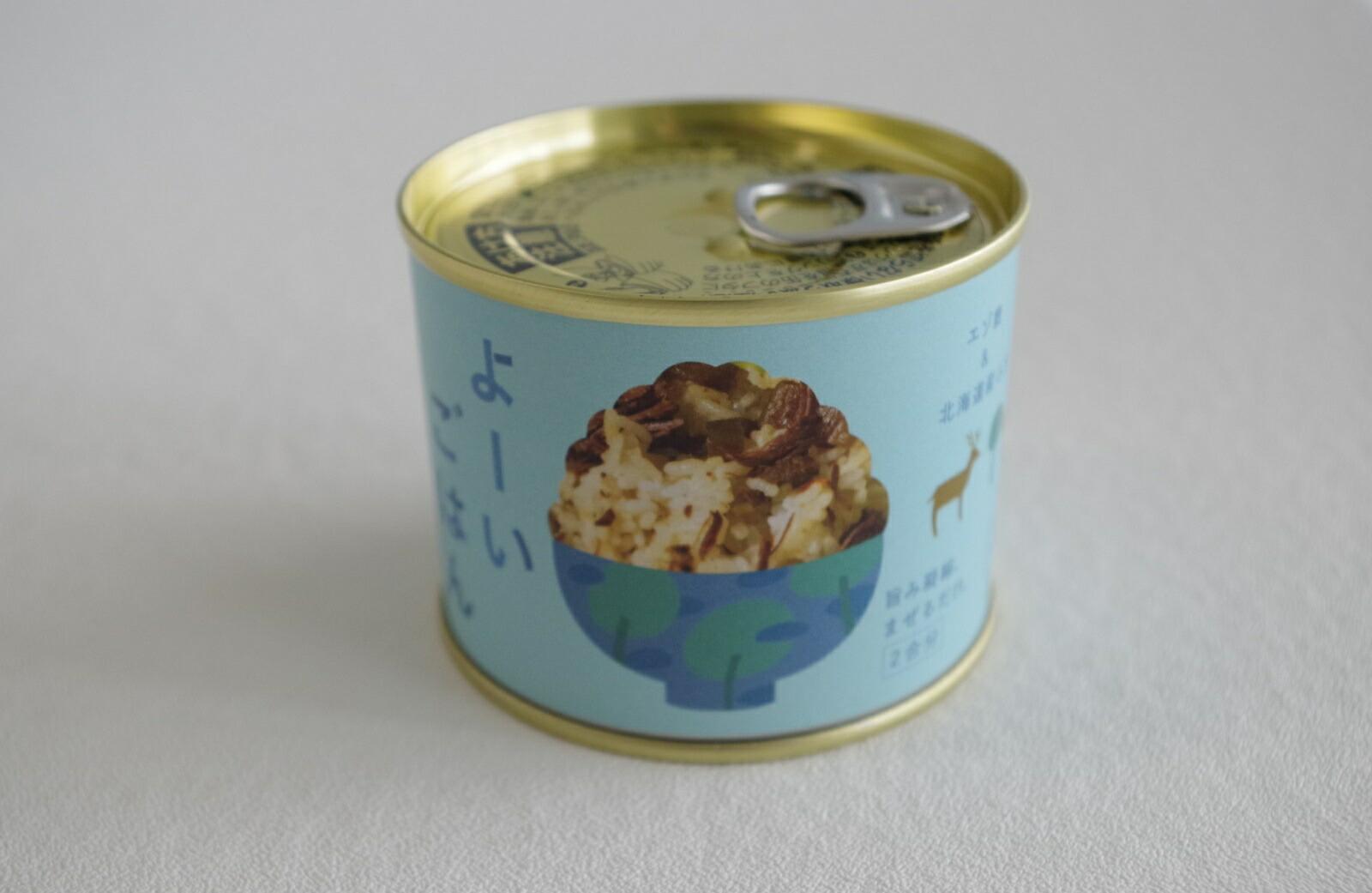 浜田旅館 よーいごはん  エゾ鹿&北海道産ふき