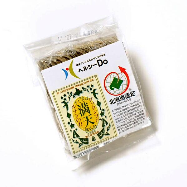小林食品 満天きらりダッタンソバ ルチンの力 干麺 80g(つゆ付き)