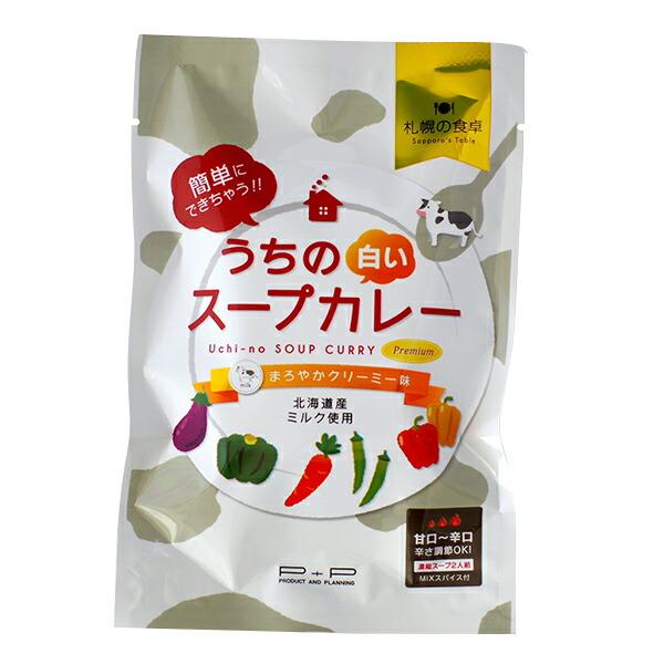 ピーアンドピー 札幌の食卓 うちのスープカレー プレミアムまろやかクリーミー 1袋 102g