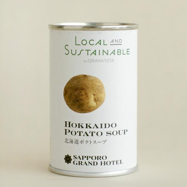 札幌グランドホテル 北海道ポテトスープ缶詰 1缶(160g)