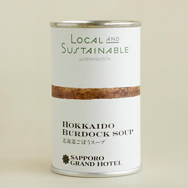 札幌グランドホテル 北海道ごぼうスープ缶詰 1缶(160g)