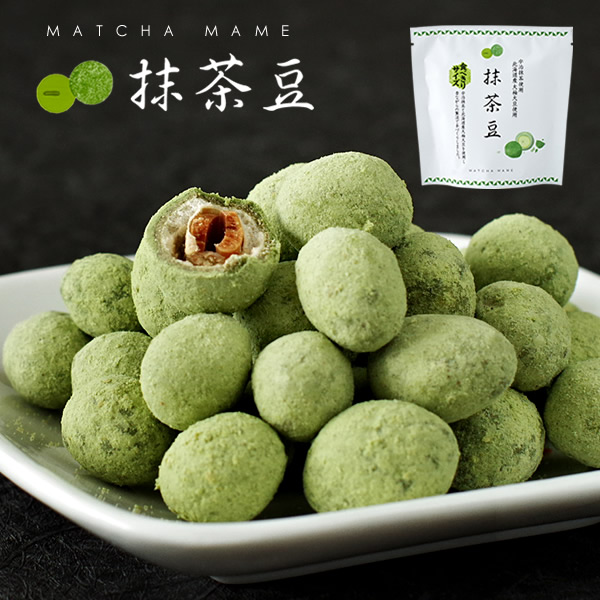 坂口製粉所 抹茶豆 50g