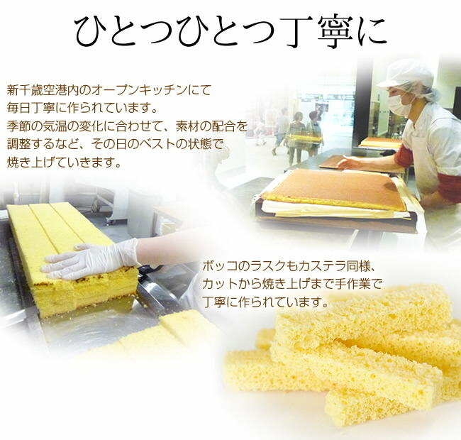 牛乳・小麦・卵・砂糖全て北海道産