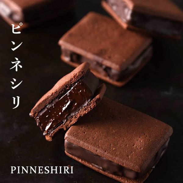 ほんだ菓子司 カカオサンド ピンネシリ 1個