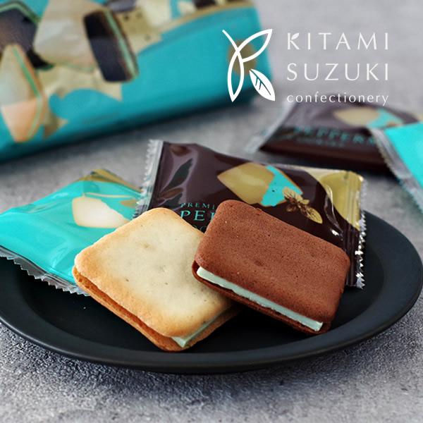 北見鈴木製菓 プレミアム ペパーミントクッキー6枚入