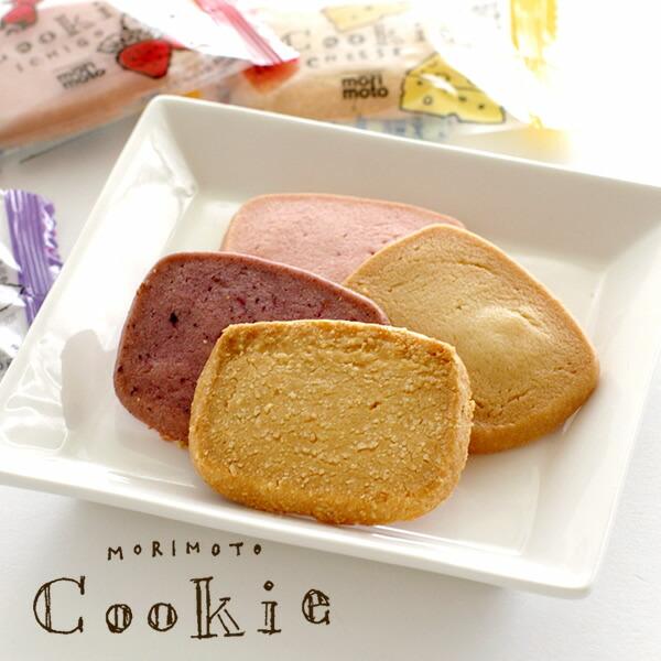 もりもと もりもとクッキー 8枚入
