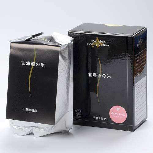 千野米穀店 北海道米 ふっくりんこ 1.2kg