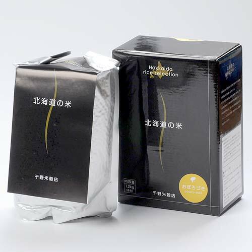千野米穀店 北海道米おぼろづき 1.2kg