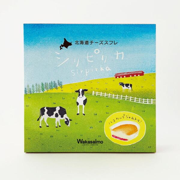 わかさいも本舗 北海道チーズスフレ シリピリカ 6個入