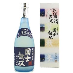 高砂 国士無双 純米大吟醸酒 北海道限定
