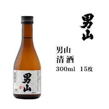 男山 清酒