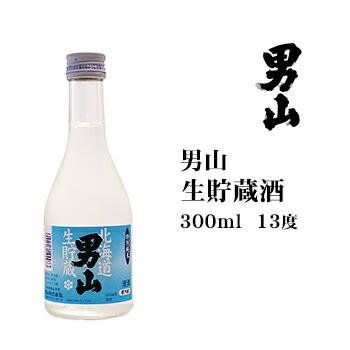 男山 純米生貯蔵酒