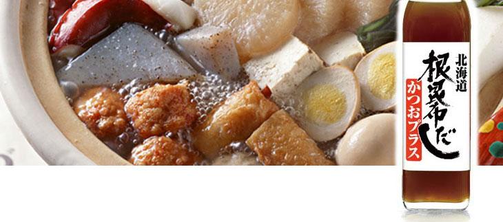 北海道/日高の恵みを凝縮/根昆布醤油