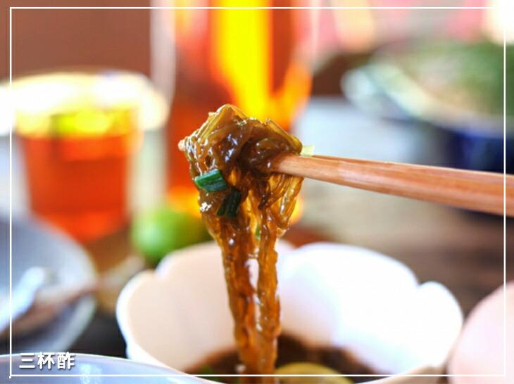 北海道/塩もずく/天然もずく/三杯酢