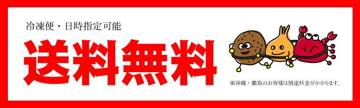 釧路加工/明太子/通販