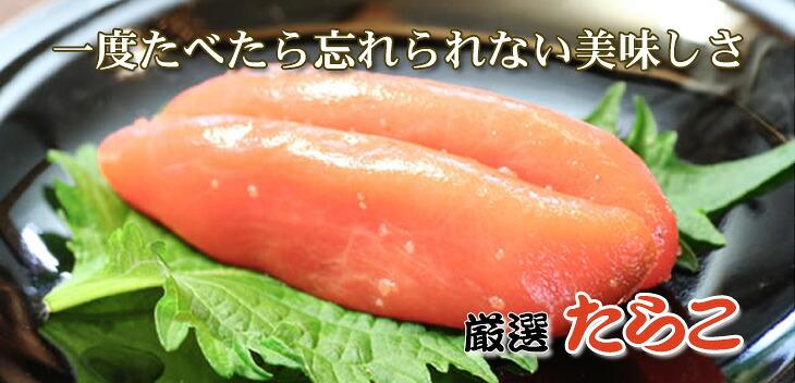 釧路・いくら・通販