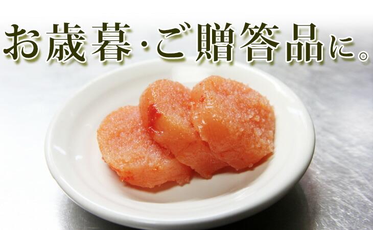 北海道/明太子