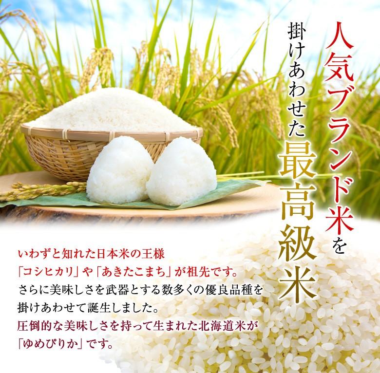 人気ブランド米を掛けあわせた最高級米
