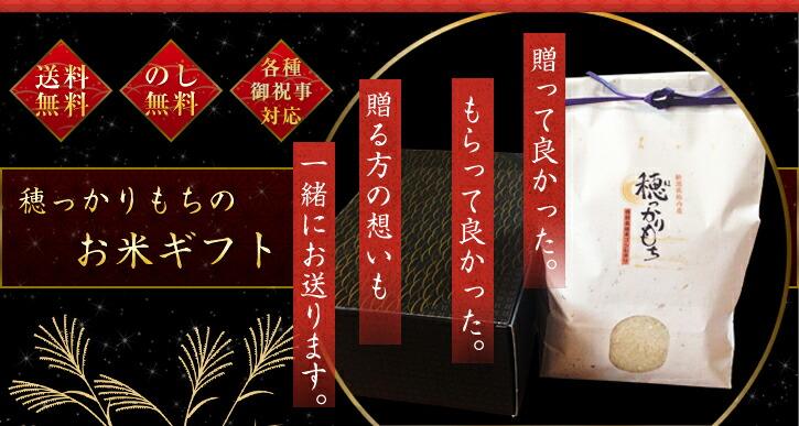 お米 ギフト 新潟県胎内産高級特別栽培米白米3キログラム3980円。送料込み。