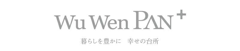 ウー・ウェンパン+ロゴ1-1