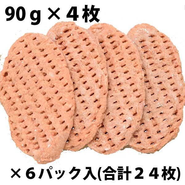 90g×4×6