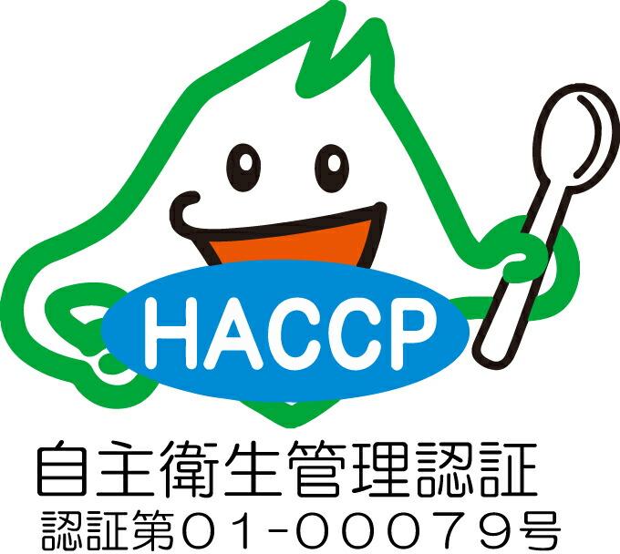 HACCPハンバーグ