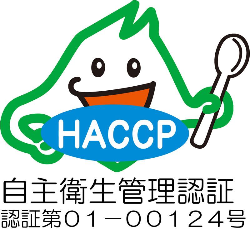 HACCPシチュー