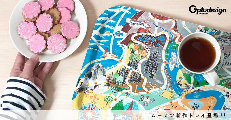 北欧雑貨 Moomin ムーミン Opto Design オプトデザイン 木製トレイ ムーミンビーチ ピクニック finland フィンランド ポットコースター ムーミン地図 ムーミンバレー