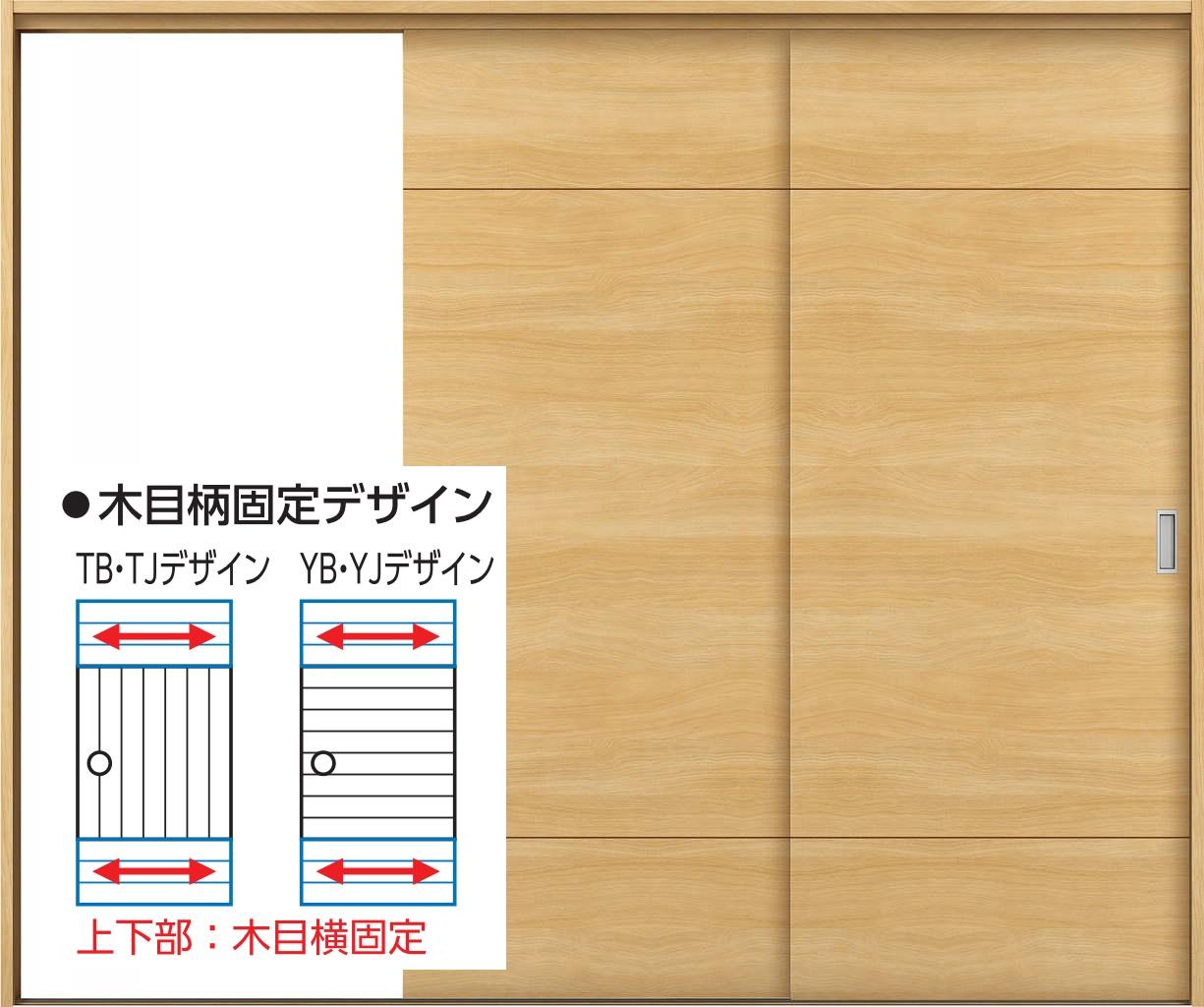 [幅730mm×高770mm] [複層防音ガラス] [透明5mm+透明3mm] : 6寸勾配 YKKAP窓サッシ フレミングJ 台形FIX窓 装飾窓