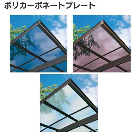 屋根材樹脂パネル