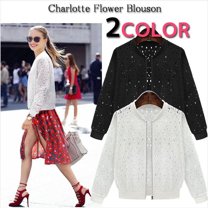 a90eb833a Floral lace pattern long sleeve sheer pants no color jacket track top track  jacket Jersey see-through ZipUp spring summer women's fashion store [M ...