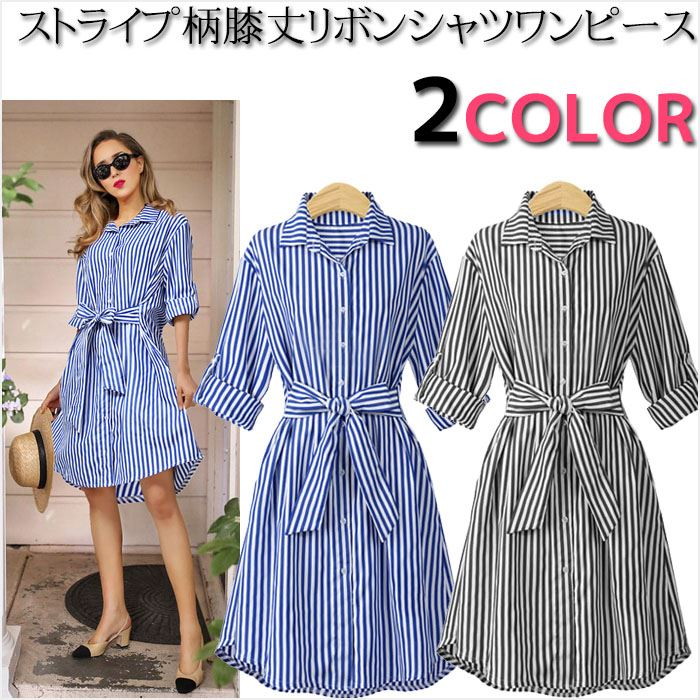 3abc464484b5 Fashion mail order lady s in marine look stripe pattern roll-up sleeve long  sleeves midi length A-line dress imbalance-maru hem knee-length flare dress  ...