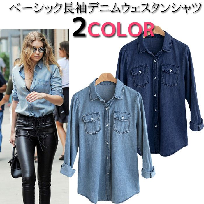 921a41e386 Fashion mail order  M service 10 10  ◇ flapped pocket long sleeves denim  shirt western shirt western shirt cut-and-sew tops spring and summer Lady s   M ...