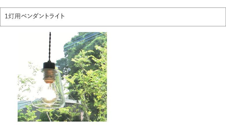 amble glass(アンブルグラス)ブラケット : おしゃれな木製壁掛け照明