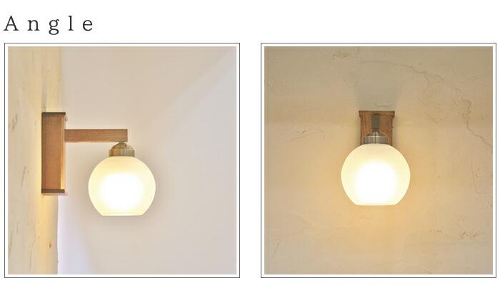 blasting(ブラスト)ブラケット : おしゃれな木製壁掛け照明