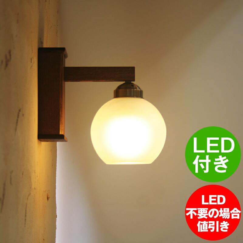 壁に取り付けが可能なブランケットフレーム LED付き LED不要の場合は値引き