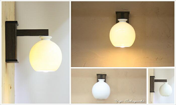 白磁丸ブラケット : おしゃれな木製壁掛け照明