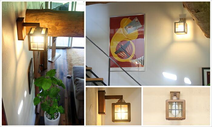 Houzeステンドブラケット : おしゃれな木製壁掛け照明