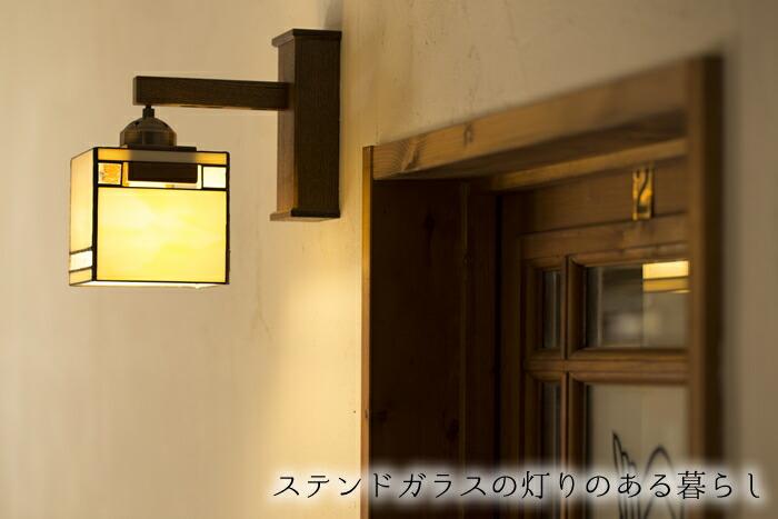 kobakoブラケット : おしゃれな木製壁掛け照明