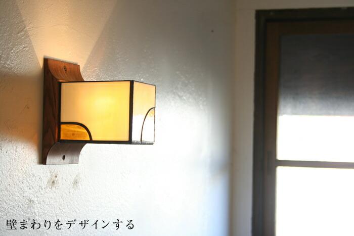 Ombra オブラ : 【返品不可・簡単な電気工事が必要】