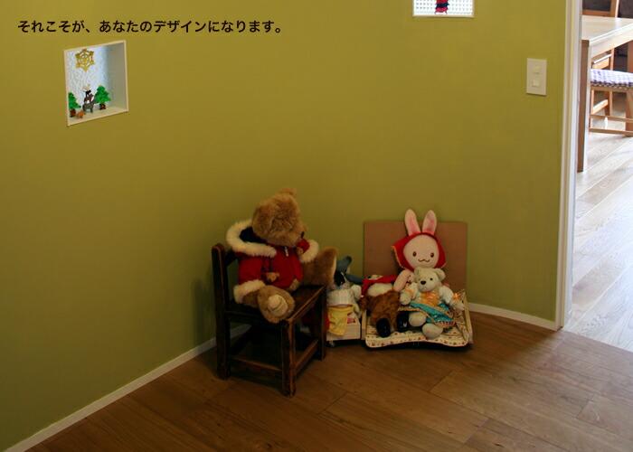 部屋の一角に置いた、小物やキャビネットとコーディネートする。それこそが、あなたのデザインになります。