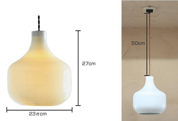 6畳用ペンダントライト 照明 sono Light LED電球100W型付属