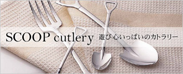 SCOOP cutlery