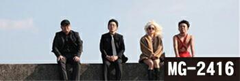 第5回沖縄国際映画祭「MG−2416」 ロケ地