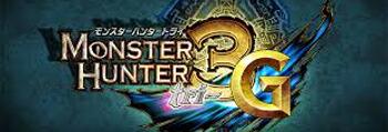 CAPCOM 「モンスターハンター3G」ご当地CM香川県版ロケ地